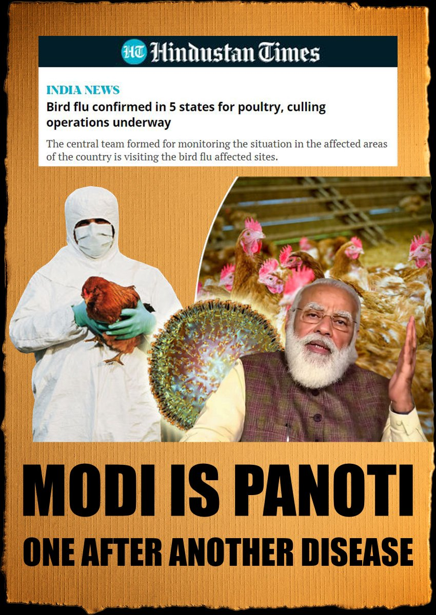PM Modi is a threat to the country.  #INDvsAUS #सॉरी_नहीं_गिरफ्तारी #BCCI #AjinkyaRahane #RahulGandhiWithFarmers #Pujara #brisbanetest #IndiaWins #BleedBlue #Champions #सॉरी_नहीं_गिरफ्तारी #Shubmangill #AUSvINDtest