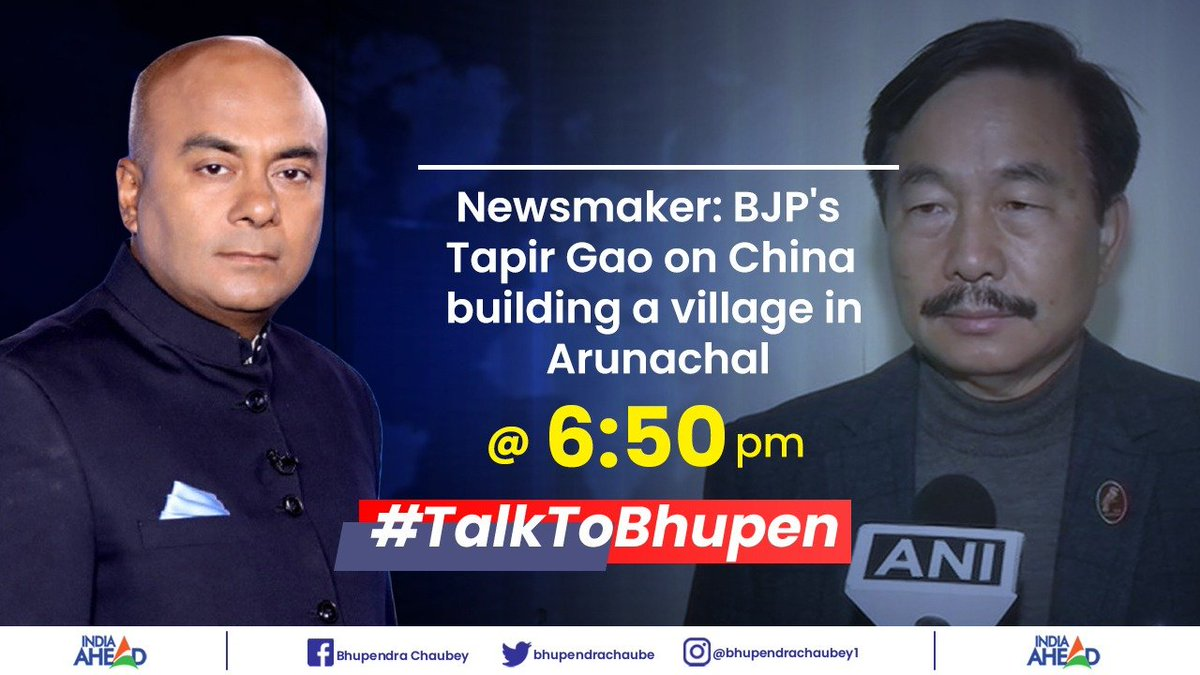 #TalkToBhupen with BJP leader and Arunachal- East MP @TapirGao over Chinese villages reportedly building in Arunachal Pradesh at 6.50  @bhupendrachaube @BJP4Arunachal #IndiaChinaFaceOff @KirenRijiju @RijijuOffice @ProAssam @PIB_India @PIBHomeAffairs
