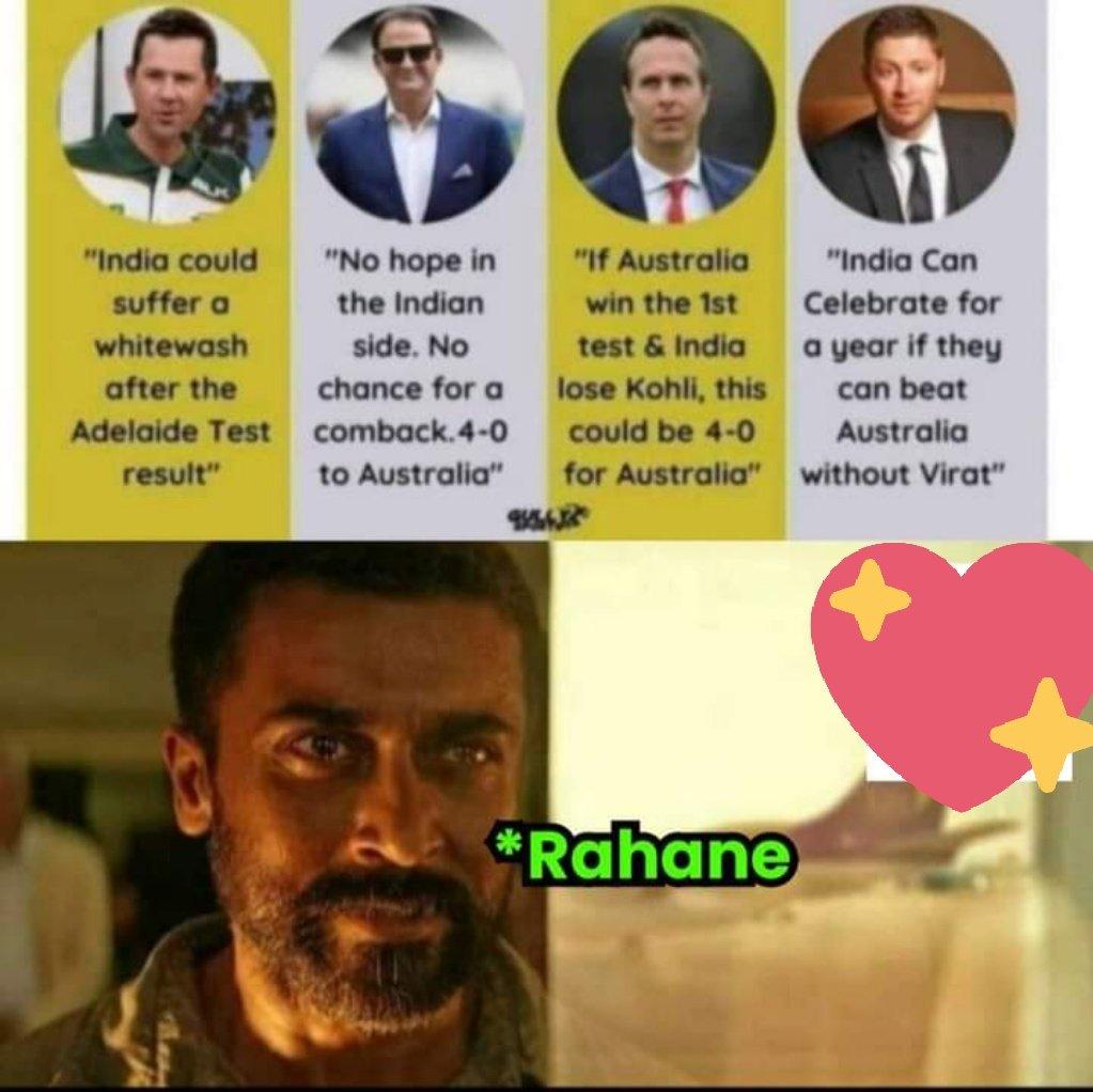 #AUSvINDtest  #Rahane