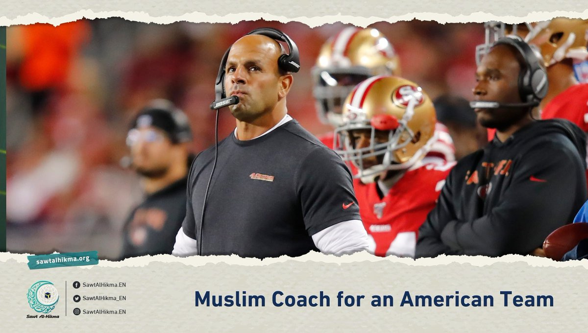 Robert Saleh became the first Muslim to hold the position of head coach for the New York Jets American football team. Muslim communities considered it a step toward diversity in #America showing that Muslims are part of contributing to its progress.  #Sawt_Alhikma https://t.co/Iv3QAtYWRD