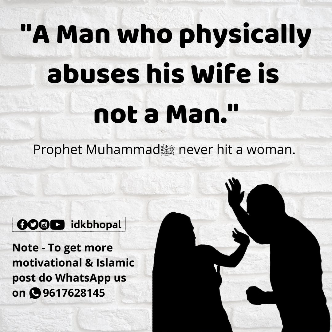 """A Man who physically abuses his Wife is  not a Man. Prophet Muhammadﷺ never hit a woman. ""  #Islam #Peace #Muslims #DomesticViolence #Family #tuesdaymotivations #tuesdayvibe"