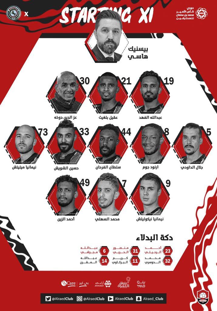 🏆| الدوري السعودي - الجولة 14  🆚| #الرائد ❎ #الاتفاق ⏰| 3:40 م  🏟| مدينة الملك عبدالله الرياضية (بريدة) 📺| ksa sport HD2 🎙| خالد المديفر 📋| تشكيلة الفريقين :