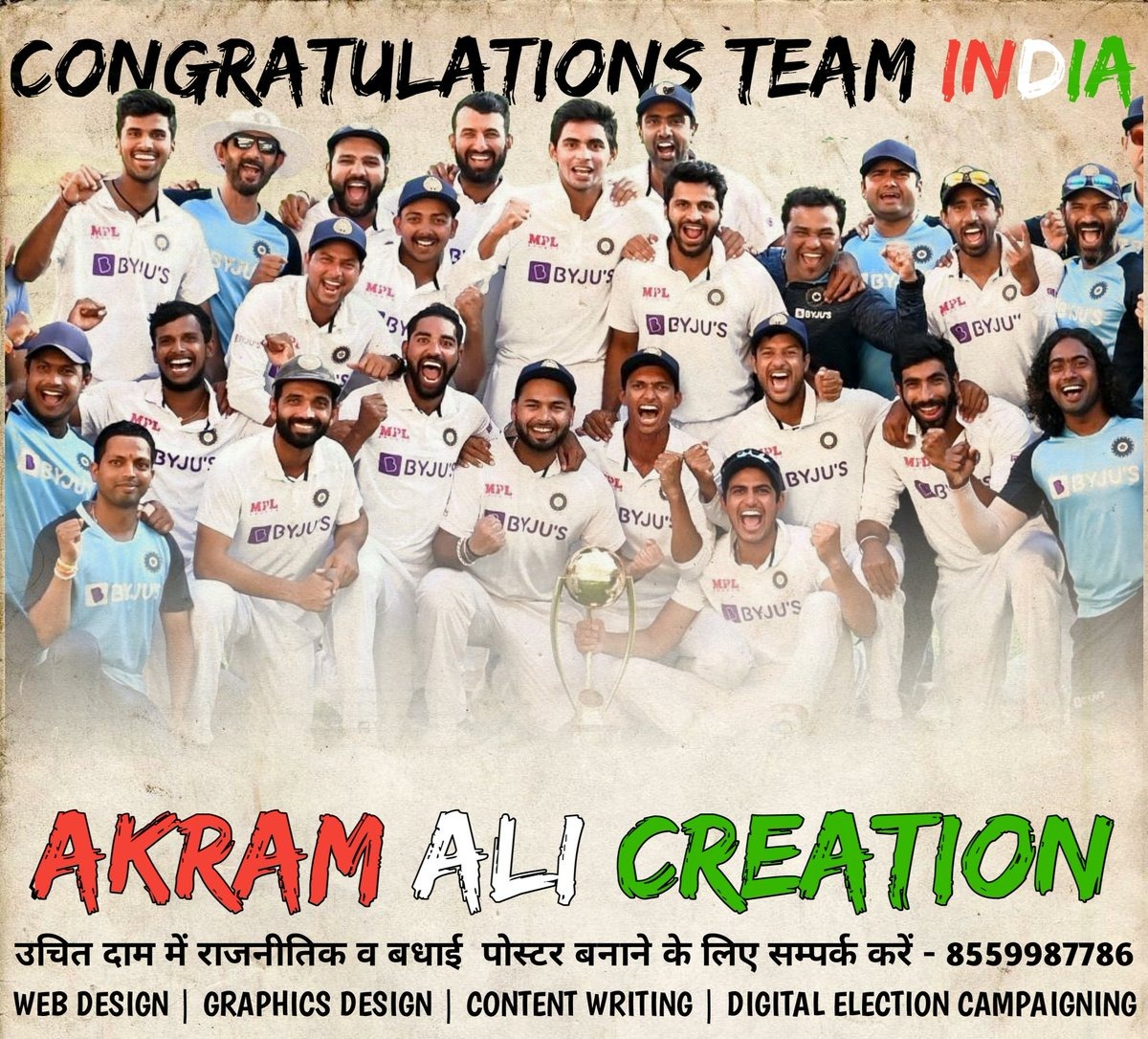 Congratulations to #TeamIndia for their fantastic Test Series victory in Australia.   The final match exemplified the importance of team work with every player contributing to this historic win.   Delighted to see the brilliant performance of our young players!   #INDvsAUS