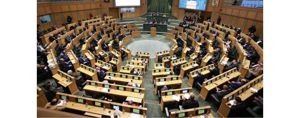 النواب: نرفض أية اتفاقية تمس بسيادة الدولة    #الاردن #جريدة_الدستور #كورونا