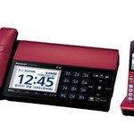 Image for the Tweet beginning: パナソニック 電話機 KX-PZ910DL  買取しました!  買取価格:9000円  下記URLから価格が見れるので参考にして下さい。   #買取 #なんば #日本橋 #大阪 #高価