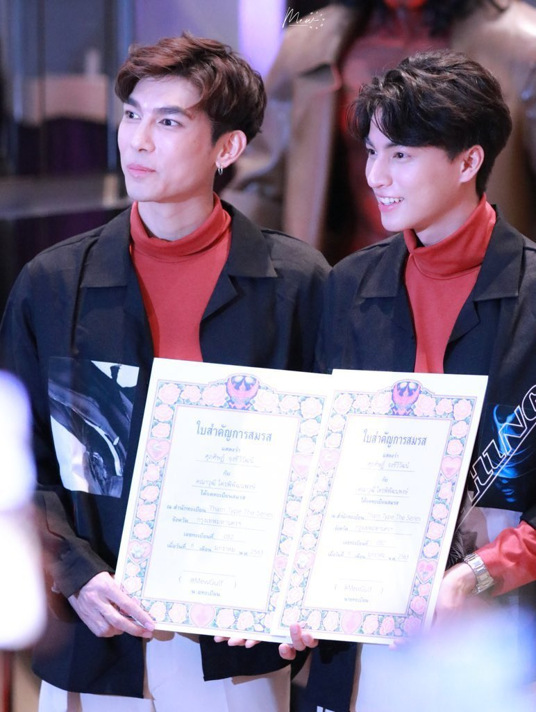 on this day MG received their wedding cert from fans😁  #หวานใจมิวกลัฟ #MewGulf