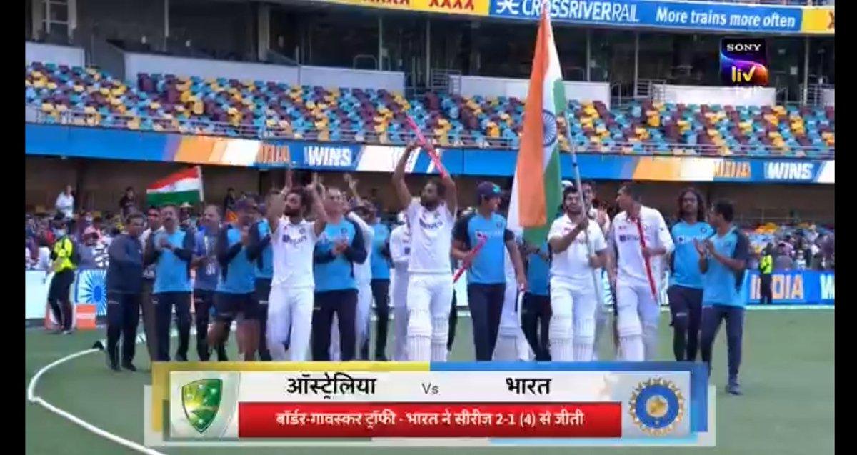 Well done #TeamIndia ❤️ Proud moment 🇮🇳🇮🇳👏👏 #AUSvIND #AUSvsIND