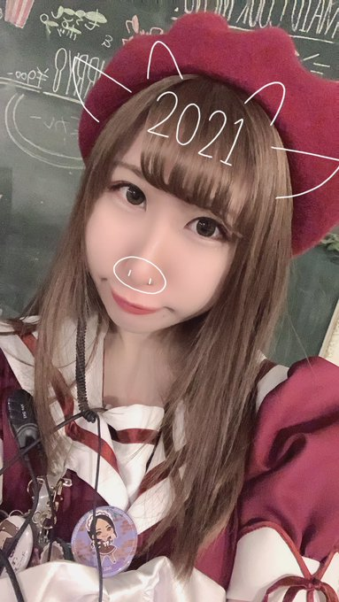 MegamiTwitの画像
