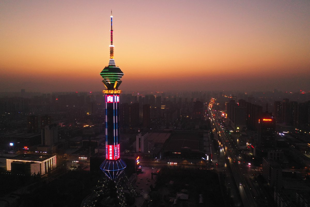 #Shijiazhuang Television Tower illuminated to honor city's fight against #COVID19 (Source: Xinhua)