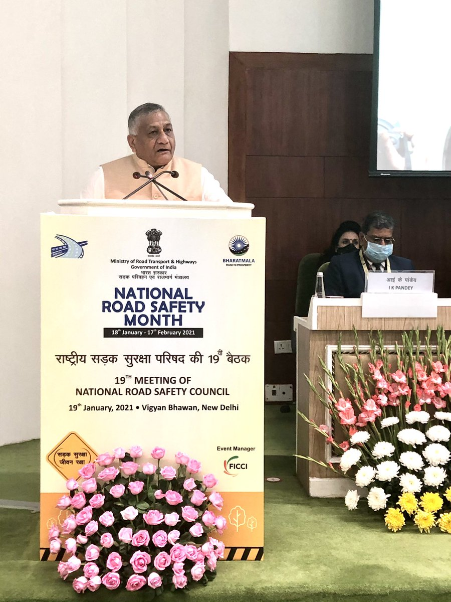 Union MoS RT&H @Gen_VKSingh addressing the stakeholders at the National Road Safety Council meeting.