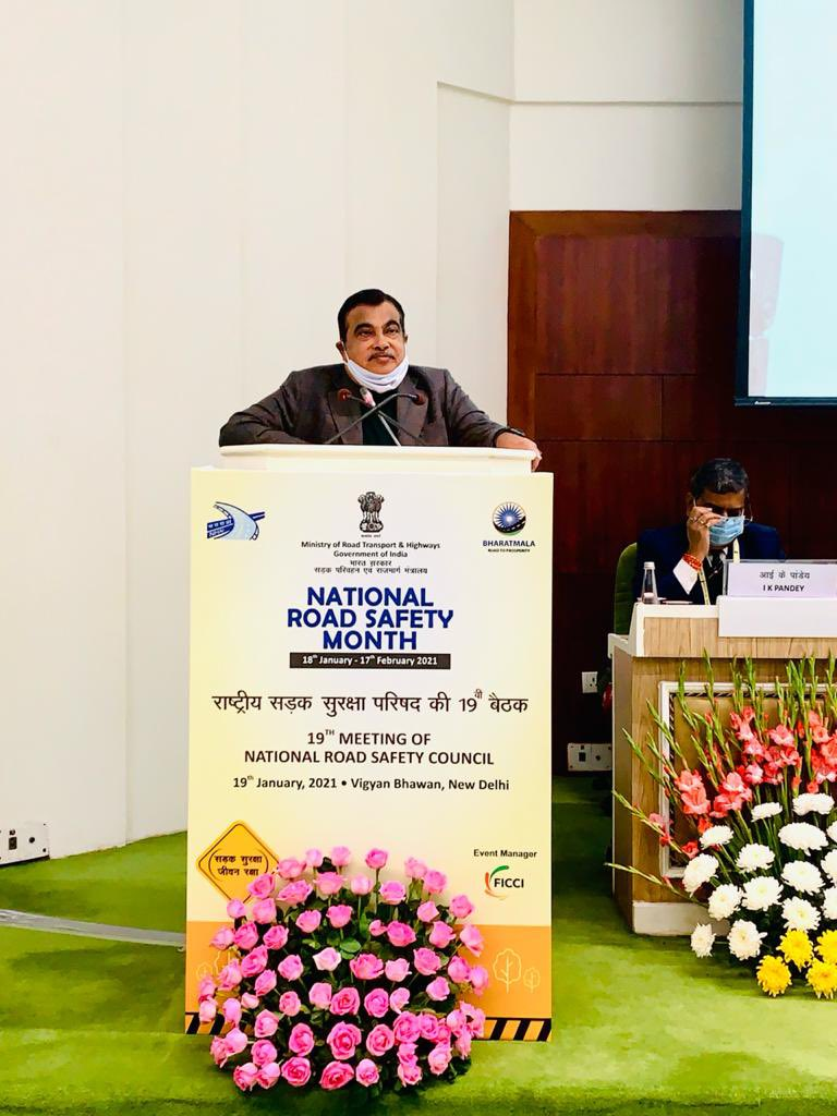 Union Minister of RT&H @nitin_gadkari ventilating his thoughts at the meeting of National Road Safety Council.