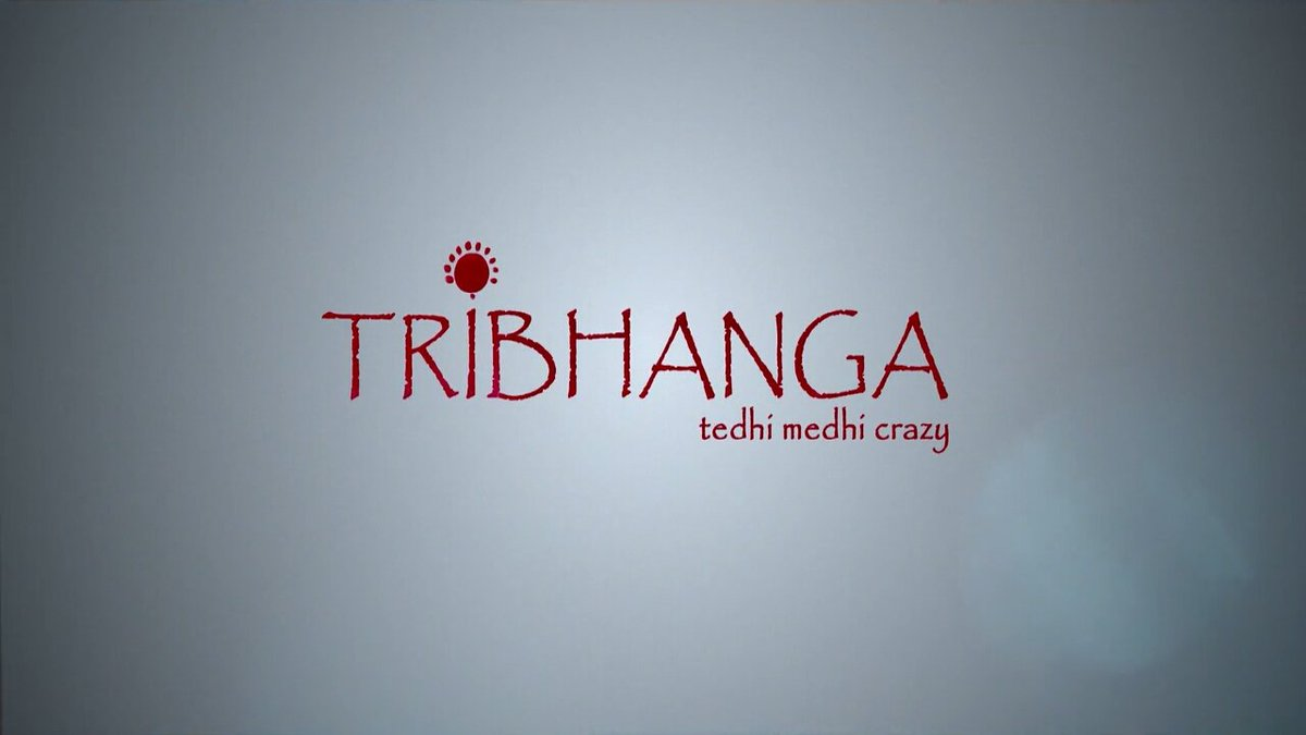 Watched #Tribhanga was an emotional experience, Such nice way to present family emotions specially a mother's emotion acting, I say once again @itsKajolD has proved she is all time greatest actress of bollywood. @renukash ji everything is great this movie Story, acting&direction
