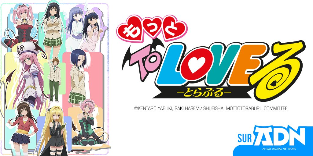 Peut-on aimer tous les extraterrestres du monde ? Rito Yûki va tout faire pour y arriver ! 💖 adn.moe/Jh4 Motto To Love-Ru est maintenant disponible ! Quelle est votre alien préférée ?