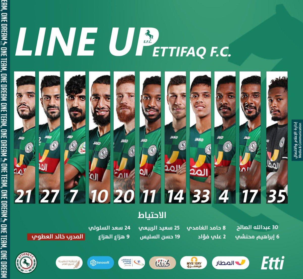 📝 إليكم التشكيل الرسمي لفريقي #الرائد و #الإتفاق في الجولة الـ 14 من #الدوري_السعودي.