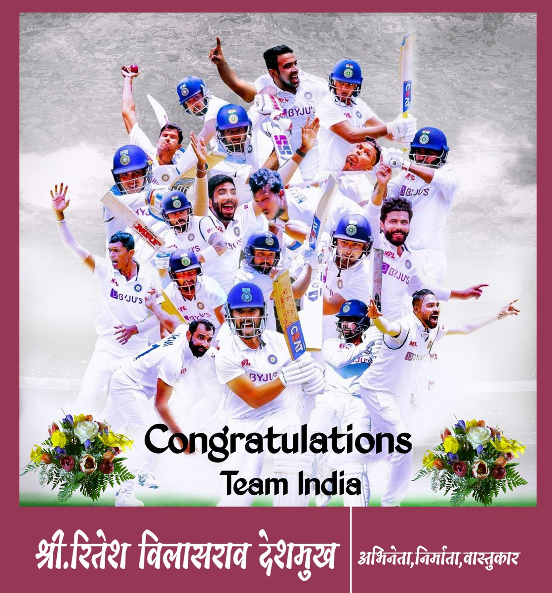 #India_win the fourth & final test match of the series against Australia, at the Gabba in Brisbane.  Congratulations team India.💐💐 Jai Hind.🙏🏼🇮🇳  #INDvsAUS @Riteishd