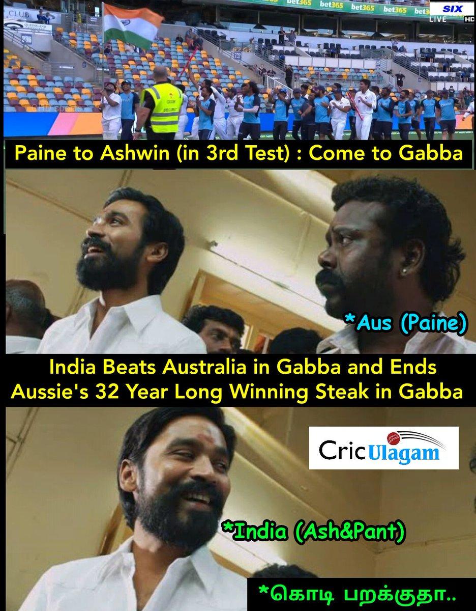 Gabba கோட்டையில் இந்தியாவின் கொடி பட்டொளி வீசி பறக்குது பாரீர் 🇮🇳 #AUSvIND #AUSvsIND #INDvAUS #INDvsAUSTest #IndianCricketTeam #TeamIndia #GabbaTest #Gabba