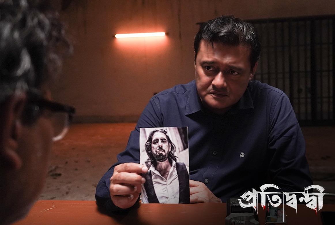 What steps will #DrBakshi take in order to find his son?  Unravel the mystery at the theaters near you.   #Pratidwandi #RunningSuccessfully #CinemasAreBack  @a_pratyush @neosurya100 #SaswataChatterjee  @ActorRudranil @iamsaaurav @sayani06