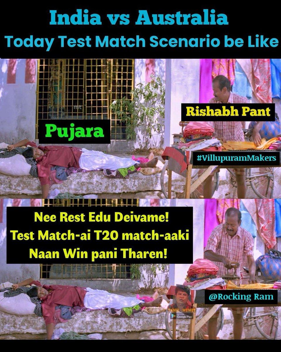 #Pant to #Pujara  🏏🔥😍👏👌 #INDvsAUSTest #Meme #RishabhPant #brisbane #India #Australia #IndiavsAus #IndianCricketTeam #GabbaTest #GabbaBreached #gabba #brisbanetest #IndiavsAustralia #AUSvsIND #Tamilmeme #comedy #fun by #RockingRam #VillupuramMakers #Villupuram @RamRockingRam