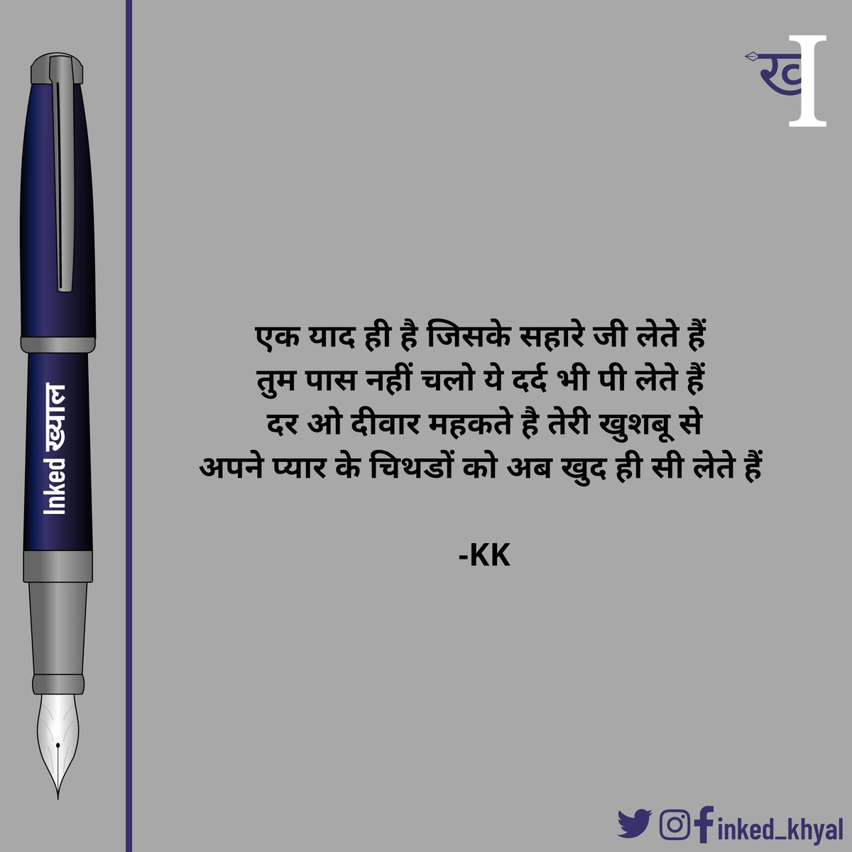 Inked By: KK IG: kk_prajapati71 Original Content© Like|Comment|Share Follow For More Inks @inked_khyal Use #inkedkhyal  Follow the Post 👇  👆 Tags➟ #insta #writing #shayari #poems #poetry #quotes #quote #stories #shayar #poet #writer