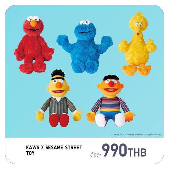 Big Bird!! 🐤 kaws x sesame street 🔥 ราคา750บาท(รวมส่งลทบ.) เท่านั้นน หายากมากก น้องเป็นขนกุหลาบสวยมากก สภาพคือมือ1 ของแท้100%❗️ ใครสนใจDmมาได้เลยค่า ปล.รูปภาพเพิ่มเติมดูใต้เมนชั่นค่า #sesamestreet #ตุ๊กตา #ตุ๊กตามือสอง #ส่งต่อ #bigbird #kaws #kawsthailand