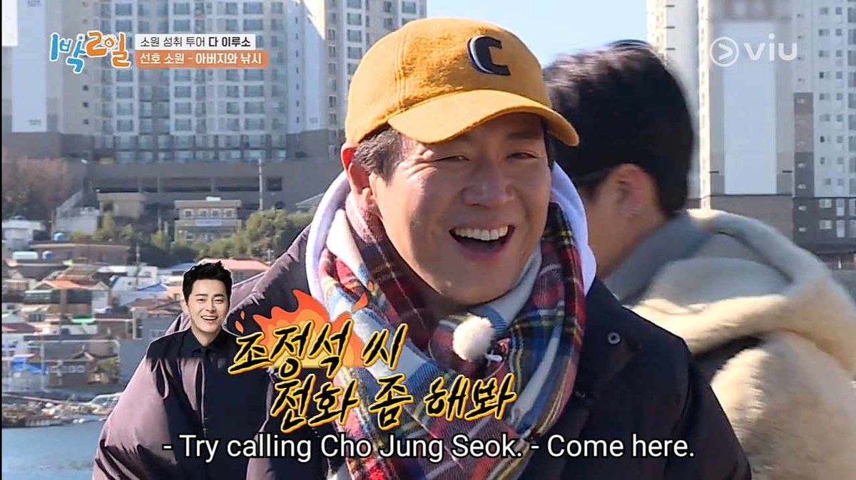 Acting like a true jealous SO who never forgets.. How about inviting Cho Jung Seok on the show, PD-nim? 🙂