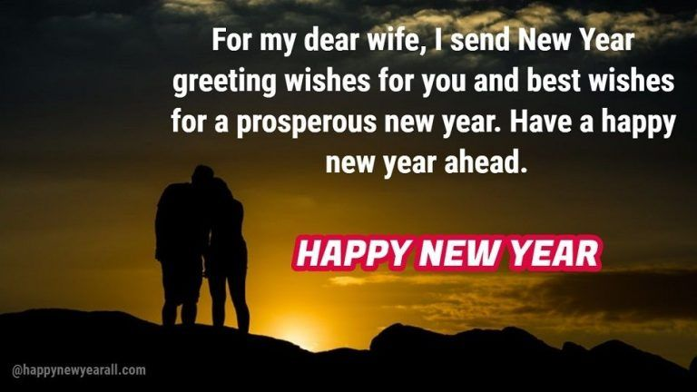 Happy New Year Wiches   :  Happy New Year Messages for Wife 2021 - Happy New Year 2021 - #ChineseNewYear #ChineseNewYear2019 #HappyNewYear #HappyNewYear2019 #NewYearWiches #NewYearWiches2019 #NewYearsDay2019 #NewYearsEve2019 #NewYearsEveDay