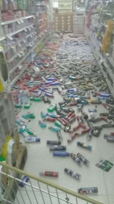 ATENCIÓN 🚨 🏚️ Así quedó San Juan, luego de un terremoto de 6.8 golpeara Argentina. 🇦🇷⚠️ https://t.co/DY1bZYmT5H