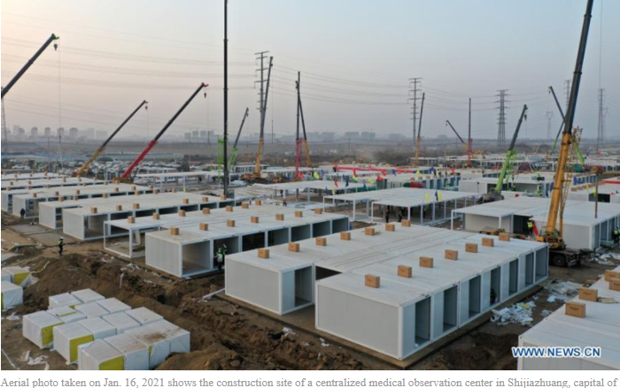 An epidemiologist and director of the emergency response office of the CDC of North #China's #Hebei Province said on Tuesday that the province is still at a critical point in epidemic prevention and control    🧐> Medical observation center in #Shijiazhuang