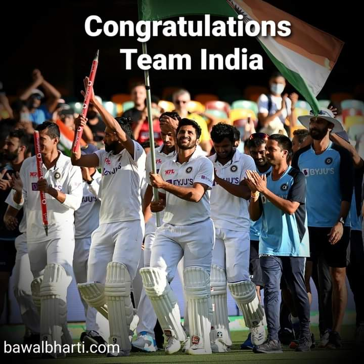 ऑस्ट्रेलिया में ऑस्ट्रेलिया को टेस्ट सिरीज़ में धूल चटाने के लिए टीम इंडिया को बधाई   #bawalbharti #teamindia #IndiaWins