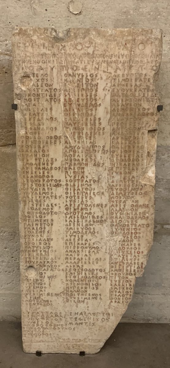 For #EpigraphyTuesday, a list of the war dead, from the Tribe of #Erechtheis. From 460-459 BCE. At the #Louvre, read their names at