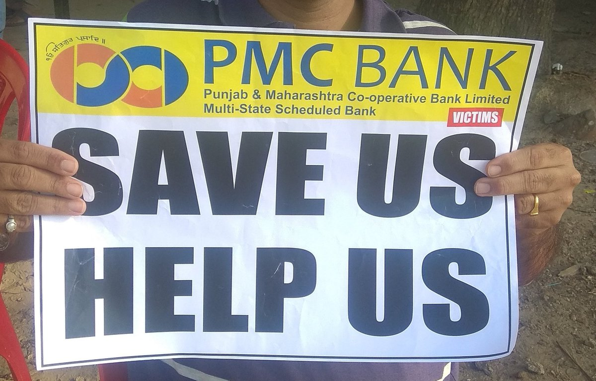 @ajinkyarahane88 #PMCBankCrisis