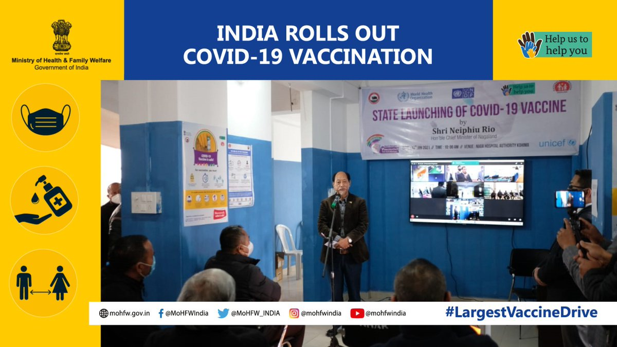 In picture - Hon'ble Chief Minister of Nagaland Shri Neiphiu Rio addressing the beneficiaries who received the first dose of their #COVIDVaccination.  #LargestVaccineDrive #United2FightCorona