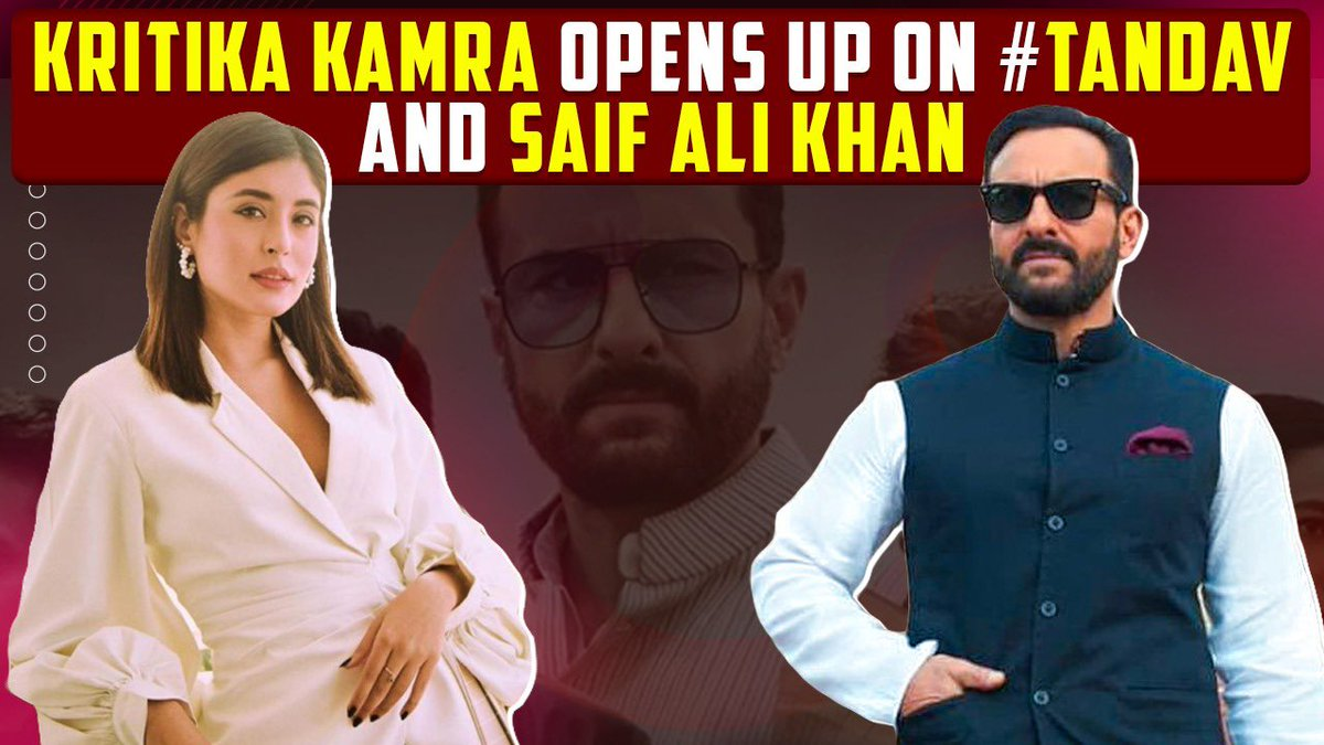 In #Tandav, I will not watch my own scenes: @Kritika_Kamra. What does she have to say about #SaifAliKhan  Watch the full video on my @YouTubeIndia channel:   #SidK #tandavwebseries @PrimeVideoIN @aliabbaszafar @iHimanshuMehra @teamoffside @_gauravsolanki