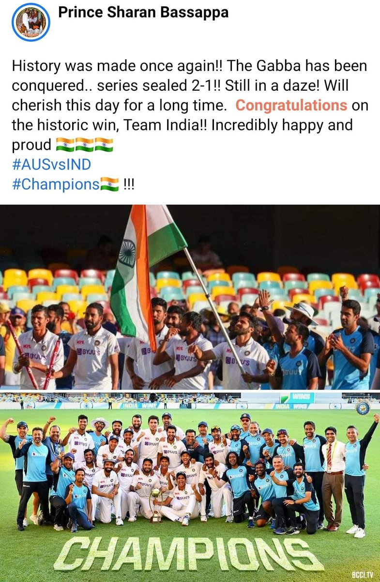 History was made once again!! The Gabba has been conquered.. series sealed 2-1!! Still in a daze! Will cherish this day for a long time.  Congratulations on the historic win, Team India!! Incredibly happy and proud 🇮🇳🇮🇳🇮🇳  #AUSvsIND  #CHAMPIONS🇮🇳💪✊🤗💐!!!!  @BCCI