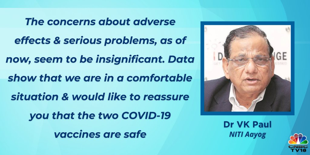 .@NITIAayog's Dr VK Paul feels the concerns about adverse effects & serious problems w.r.t #COVID19 #vaccines, as of now, seem to be insignificant.   #Coronavirus https://t.co/AQ62RZGoJw