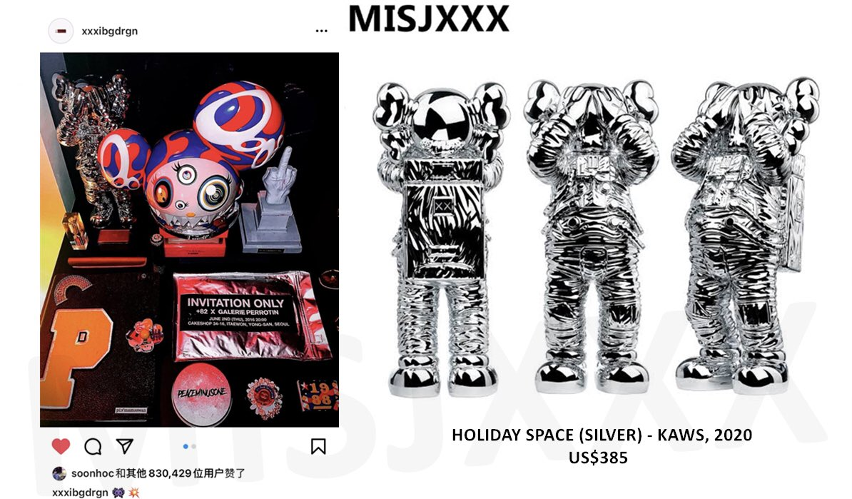 #GDStyle👉🏻 HOLIDAY SPACE (SILVER) - #KAWS, 2020.(US$385) #gdragon #gd