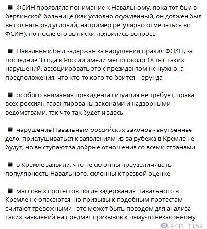 O Kremlin prestou esclarecimentos sobre a situação de Alexey Navalny.  Notas a reter: 1- Navalny é acusado de violar as condições pena suspensa; 2- É apenas um de 18.000 casos que violaram a pena suspensa nos últimos 3 anos. 3- Ocidente quer impulsionar a popularidade de Navalny.