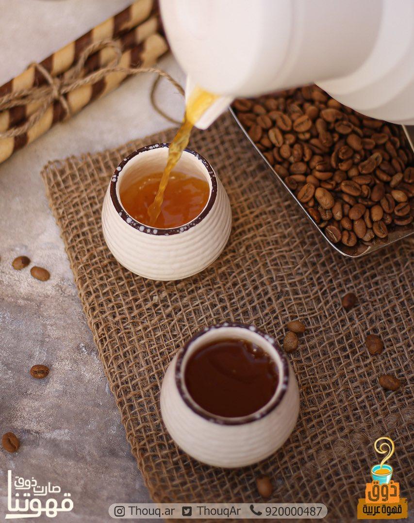 القهوة متنفس جميل 🌷🍃.. #قهوة_ذوق 🌷🍃 https://t.co/74w3j3wWzN