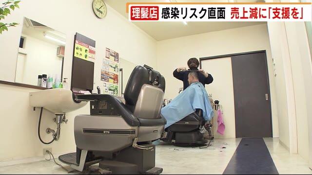 【感染リスク直面「理髪店に支援を」 緊急事態宣言で客足遠のく 福岡県】 緊急事態宣言が出され飲食店には打撃となっていますが、それ以外からも支援を求める声が高まっています。  人との接触が避けられない理髪店もその1つです。… 続きは↓ https://t.co/kSGF1JyM2r https://t.co/6JcpAnlXYS