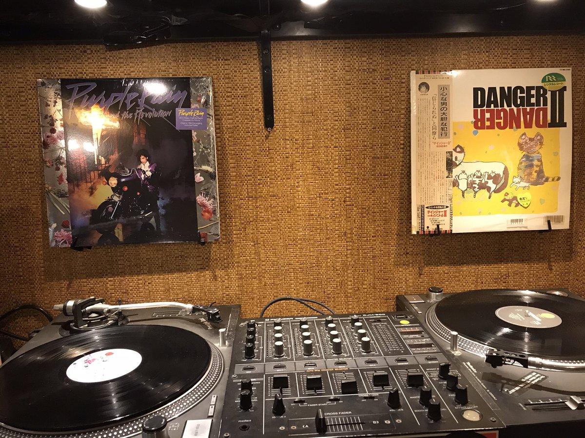 今日の1発目   #ステップスカラー #日田 #バー #日田バー #ウイスキー #カクテル #ワイン #レコード  #hita #hitabar #bar #whisky #vinyl #プリンス #忌野清志郎 #パープルレイン #danger #prince #purplerain