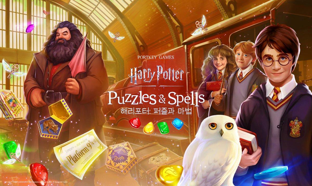 Zynga launches the award-winning @HPPuzzlesSpells in South Korea #HarryPotter #PuzzlesAndSpellss #Match3