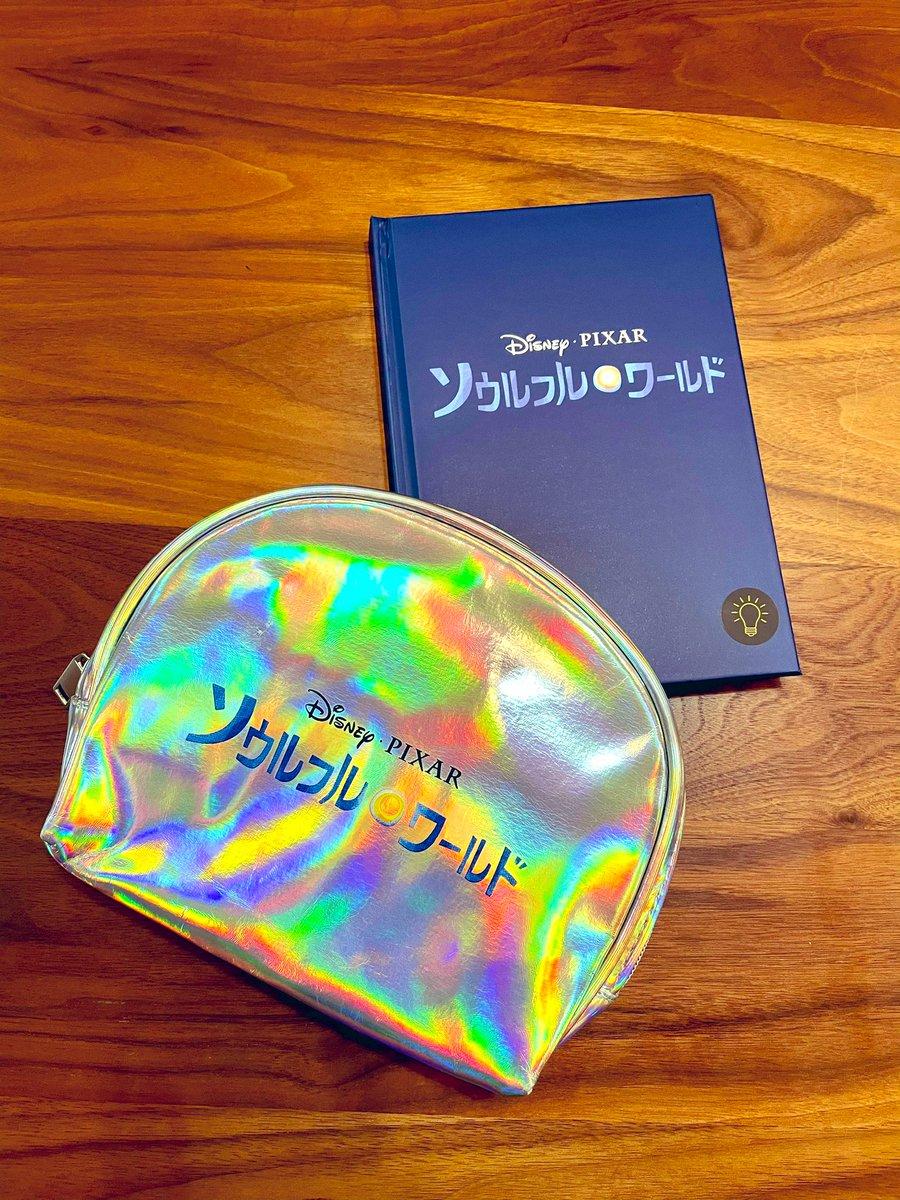 『ソウルフル・ワールド』オリジナルグッズが当たりました🌟思ったより大きめなピカピカポーチうれしい✨ノートは紙を引くと光るみたいだけどもったいなくて引けない @realsound_m さん ありがとうございます😊大切にします Received a #PixarSoul pouch and a notebook that I won! Thank you☆