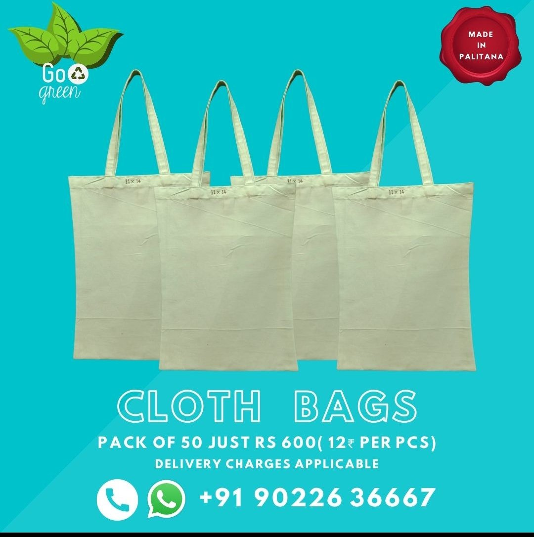 Multi colour cloth bags which will help to defeat the evil of plastic & also promote local handloom industry   #local4vocal  #makeinindia  #saynotoplasticbags  #cottonbags  #tuesdaymotivations #tuesdayvibe