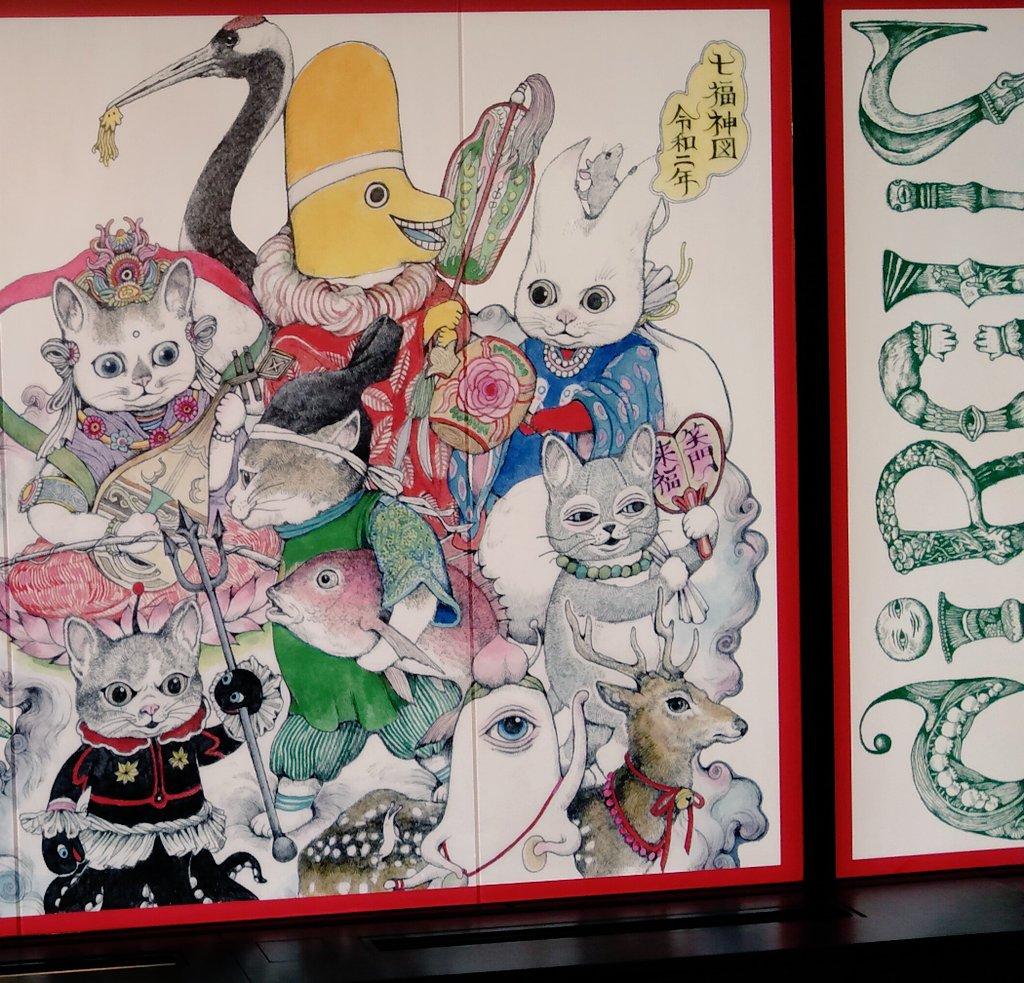 緊急事態宣言が出る前に行ったヒグチユウコCIRCUS展 東京から2年越しの福岡開催 待ってた…最高だった… 行ける方はぜひ行って欲しい展示です #ヒグチユウコ展Circus https://t.co/JTDOXSGcKn