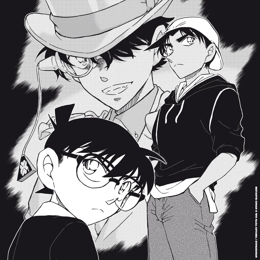 Aujourdhui cest le 27° anniversaire (japonais) de Détective Conan ! En France, la série a commencé un peu plus tard et fêtera son 24° anniversaire le 5 avril 🕵 Vous navez pas encore découvert la série ? Lisez ici le chapitre 1 : bit.ly/2zLgVj6
