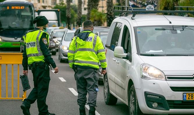 Coronavirus. Israel decide extender el bloqueo mientras sigue la polémica por boda en un barrio de ortodoxos  @netanyahu @YuliEdelstein #Israel #coronavirus #COVID19