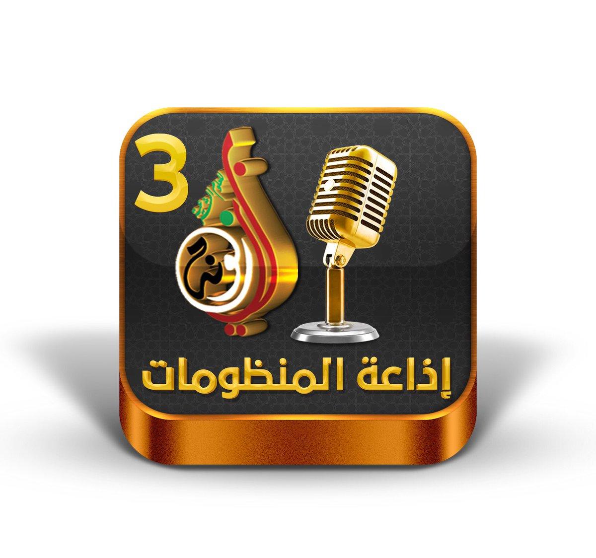 📌 الآن بث #مباشر عن بُعْد 🎧 📚 درس في الإيمان : العقيدة الطحاوية ✍ د.أحمد بن قذلان المزروعي للاستماع