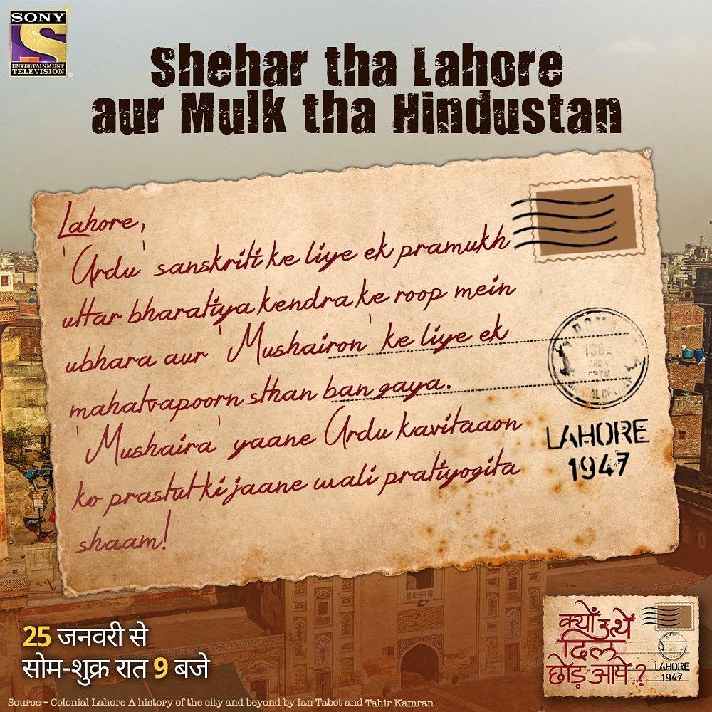 Mushairon se jo dhalta tha din, wo subah ki azan se ujagar hota tha... Aise 1947 ke Lahore ki kahaani lekar aa rahe hai hum #KyunUttheDilChhodAaye mein. Dekhiye 25 January se Som-Shukr raat 9 baje Sony par.