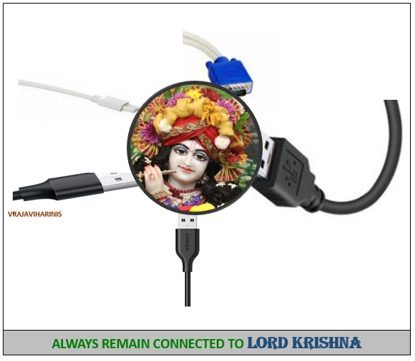 😇😇MESSAGE OF THE DAY😇😇 ALWAYS REMAIN CONNECTED TO LORD KRISHNA #StayConnected #staypositive #love #Devotional #Devotion #eternal_connection #stayhappy #Vrajaviharinis
