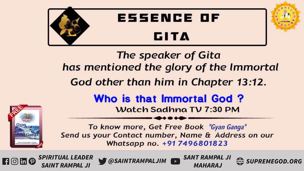 #23января  That God is Almighty Kabir, who can give us true peace and remove our sufferings. Every Holy Book indicates that Kabir is Supreme God.  #HiddenTruthOfGita #GodMorningTuesday #tuesdayvibe #tuesdaymotivations #Tuesday #TuesdayTakatifu #TuesdayTrivia #TuesdayInspiration